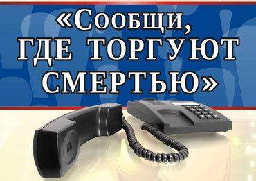 0002225-370x261