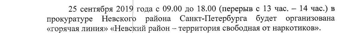 01-018-737_19-0-0-1_1