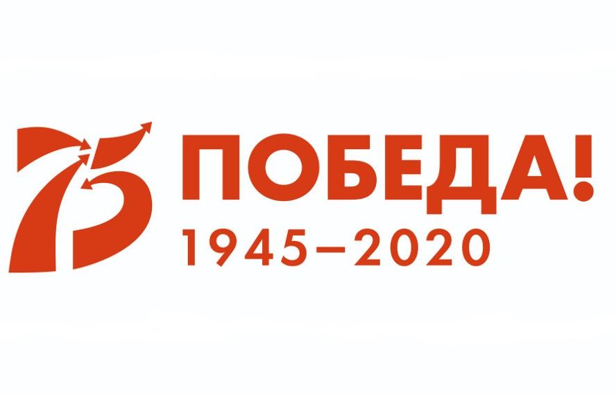 20112019_-победа (1)