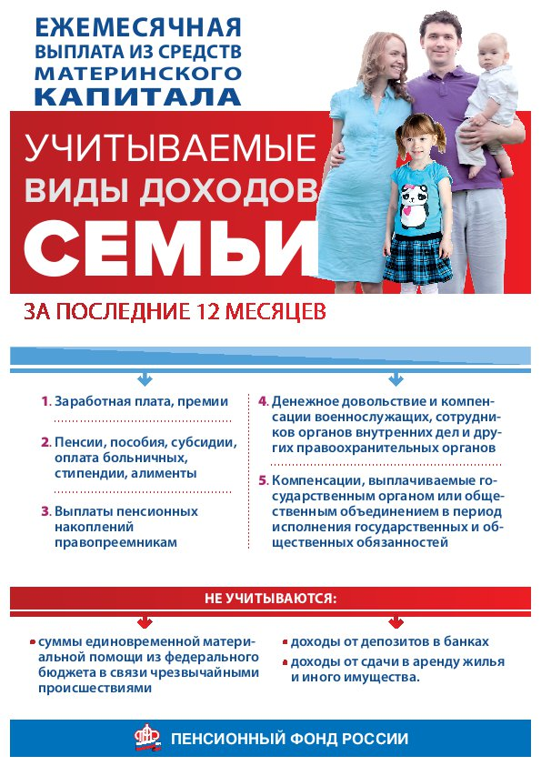 ___2017_DECEMBER_PLAKAT_VIPLATA_CHILD_dohody01-00