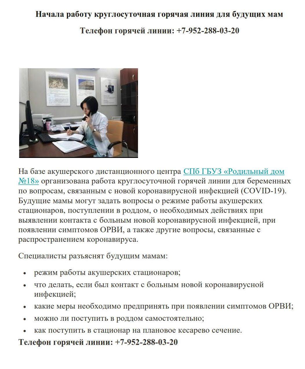 Документ Microsoft Office Word (2)_1