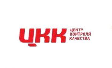 Информационный лист_ЦКК_1