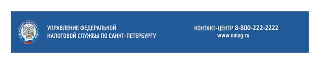 Listovka_lgoty-mnogod.-Im.-Tn.-Zem_3-e1586191318278