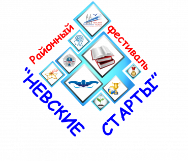 !Логотип