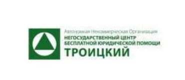 Социальная юридическая помощь_Ал.Невск.Лавра_1