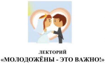 molodojony_1