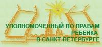 p11_pravarebenka