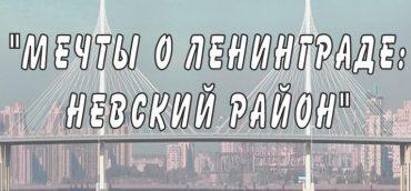 рис 2 к аф.